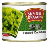 天龍牌 雪菜(細) SKY DRAGON PICKLE CABBAGE (S) T046