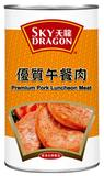 天龍牌 優質午餐肉 SKY DRAGON PORK LUNCHEON MEAT T060