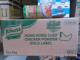 家樂牌 金裝香港廚師雞粉 KNORR HK CHEF CHICKEN POWDER (GOLD LABEL)