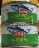 億萬牌 油浸吞拿魚 EMAN'S TUNA CHUNK IN VEGETABLE OIL
